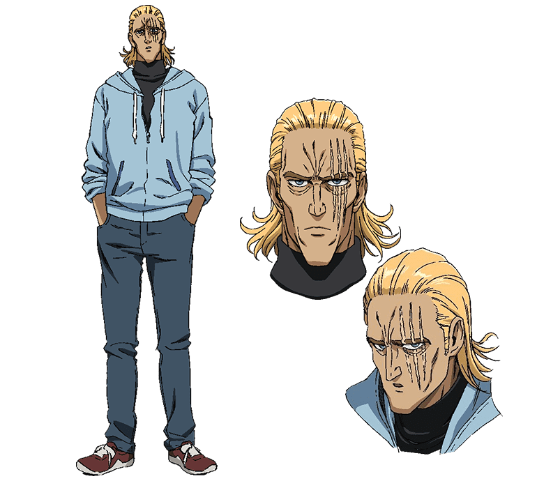 http://onepunchman-anime.net/character/img/detail_king.png?3
